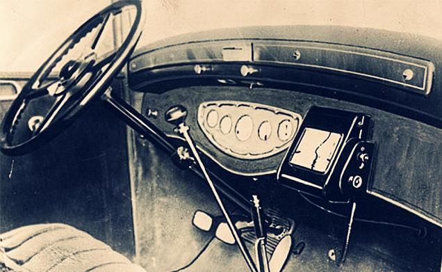 Otomobillerde kullanılan ilk navigasyon sistemi 1